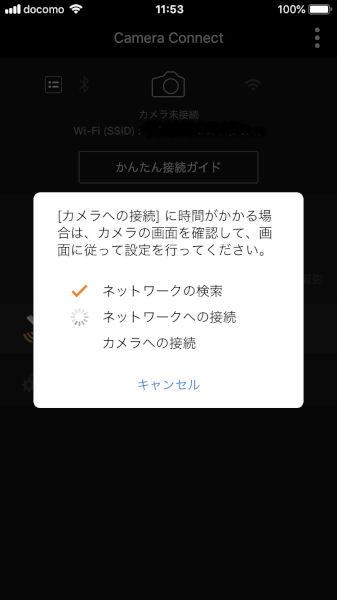 cam_06