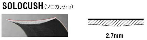 fzk_tape-02