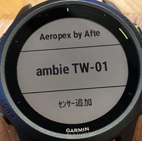 ambie-83