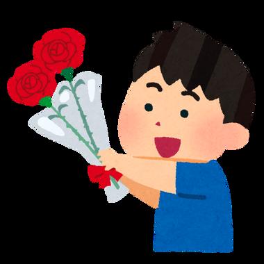 chichinohi_flower_boy_red