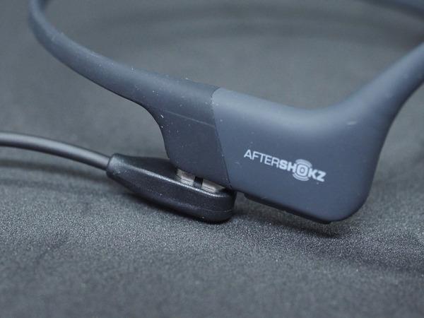 aeropex-10