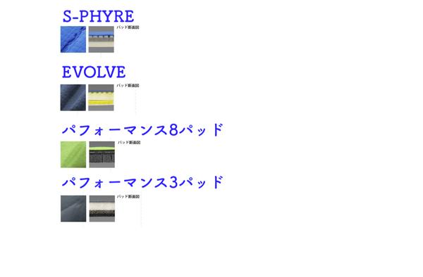 pad_hikaku2-02