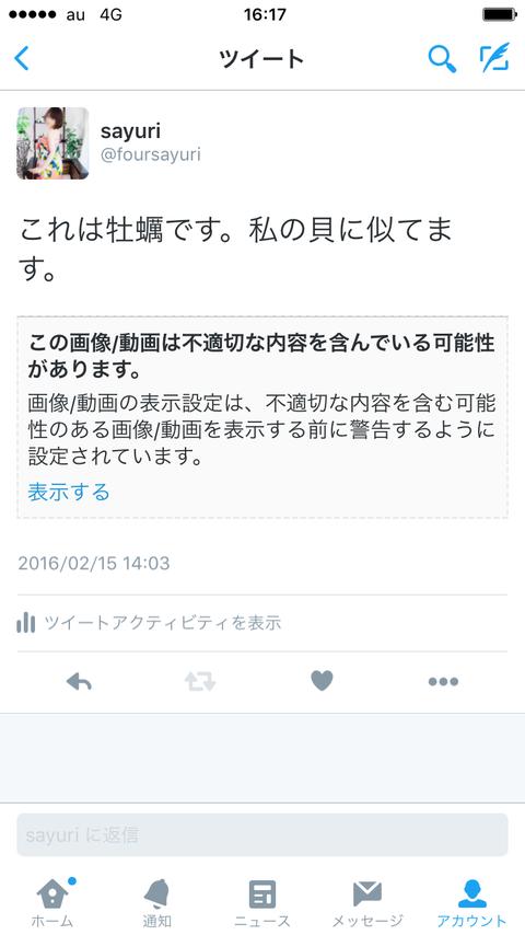 IMG_4585