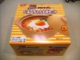 チキンラーメン土鍋箱