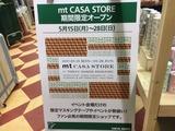 mtCASA東急ハンズ新宿01