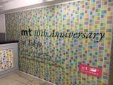 mt10th TOKYO-01