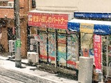 2018.01.22-23雪01