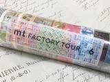 FactoryTour6マステ01