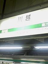 d14a4188.jpg