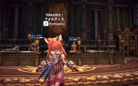 TERA_ScreenShot_20111203_125131