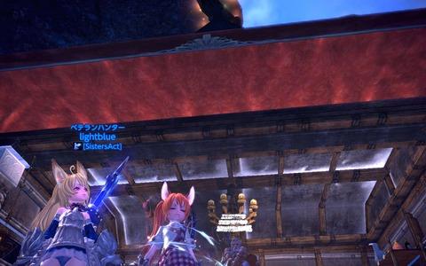 TERA_ScreenShot_20111025_014908