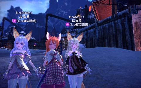 TERA_ScreenShot_20111025_020313