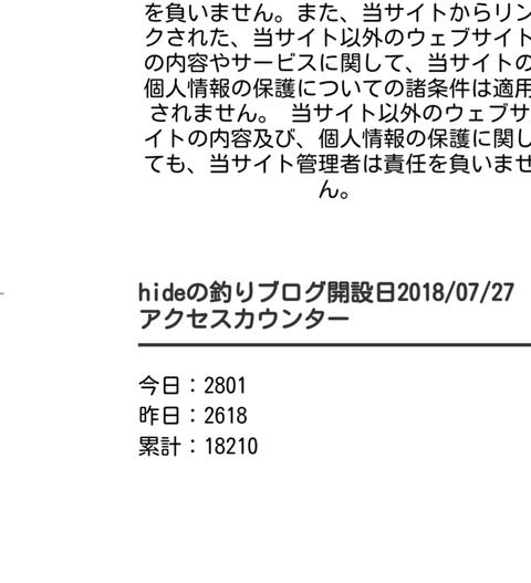 IMG_20181022_232547