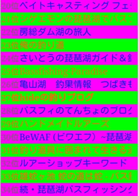 IMG_20181030_150250