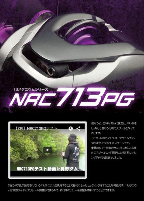 IMG_20191015_001948