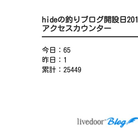IMG_20181030_150502