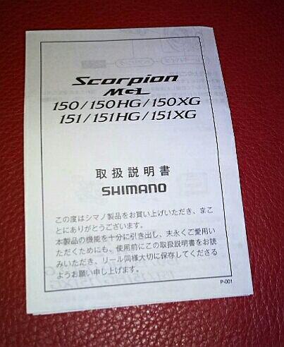 IMG_20190527_220010