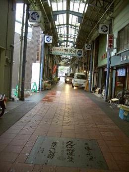 鯖街道商店街