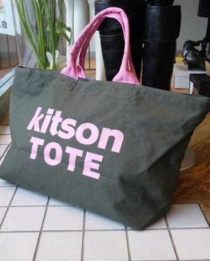 kitson 2