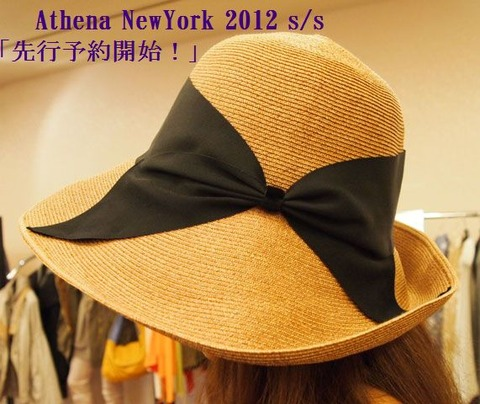 Athena NEW YORK アシーナニューヨークご予約