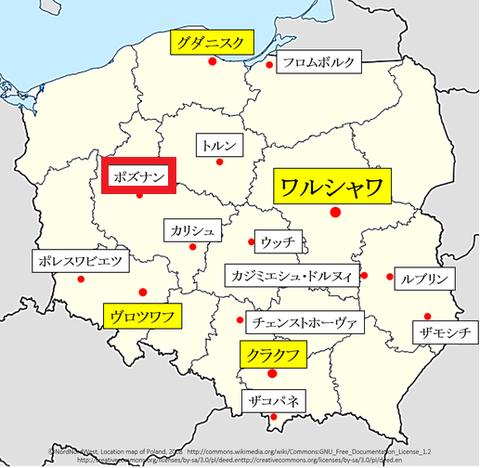 ポーランド地図
