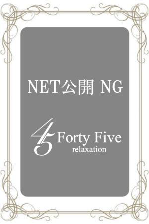 NET公開NG300