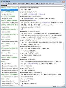 JammingScreenshot