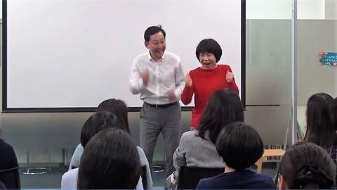 Tomoko.2