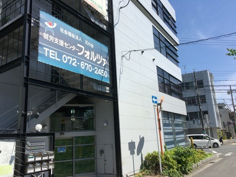 takatsuki_forza_syuurou