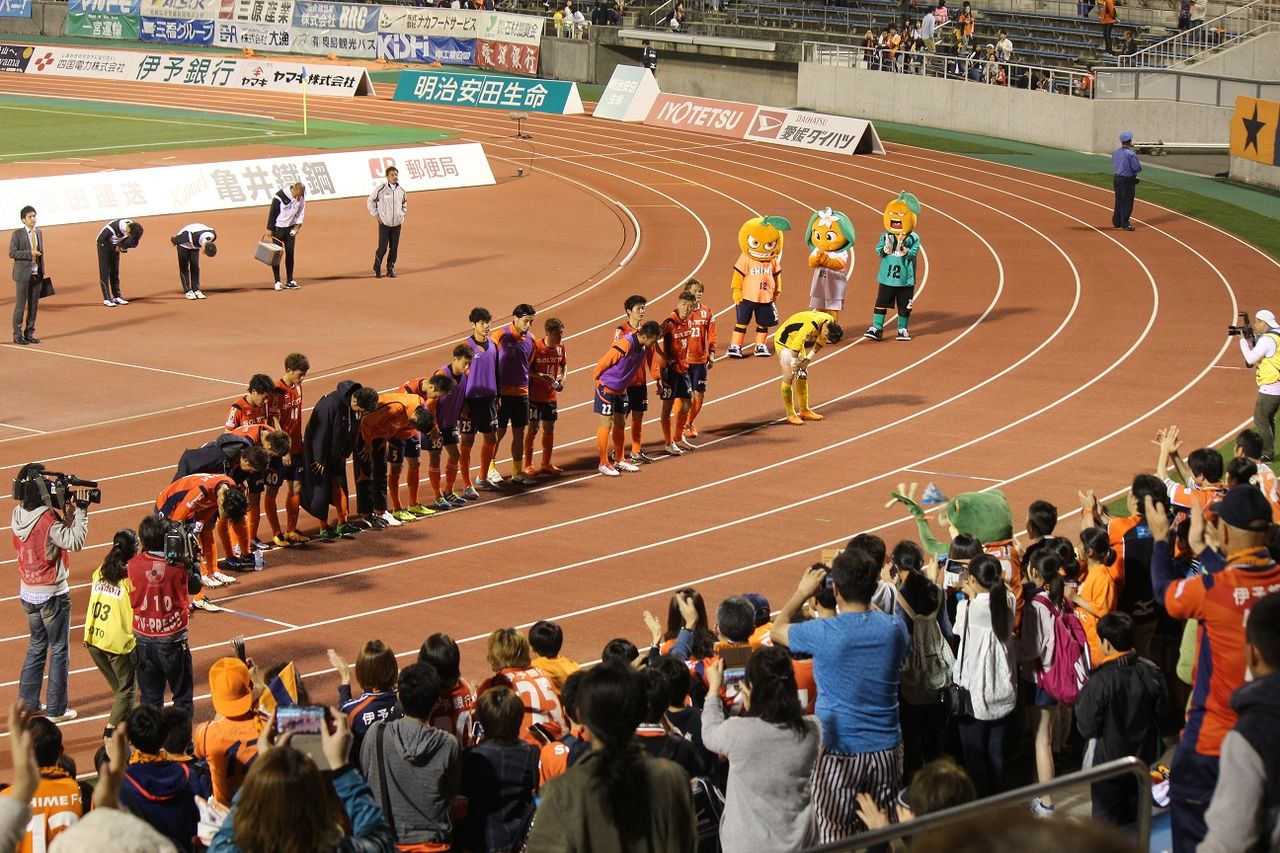 Forza!ガンバ大阪☆forza!Football : 愛媛FCvsセレッソ大阪