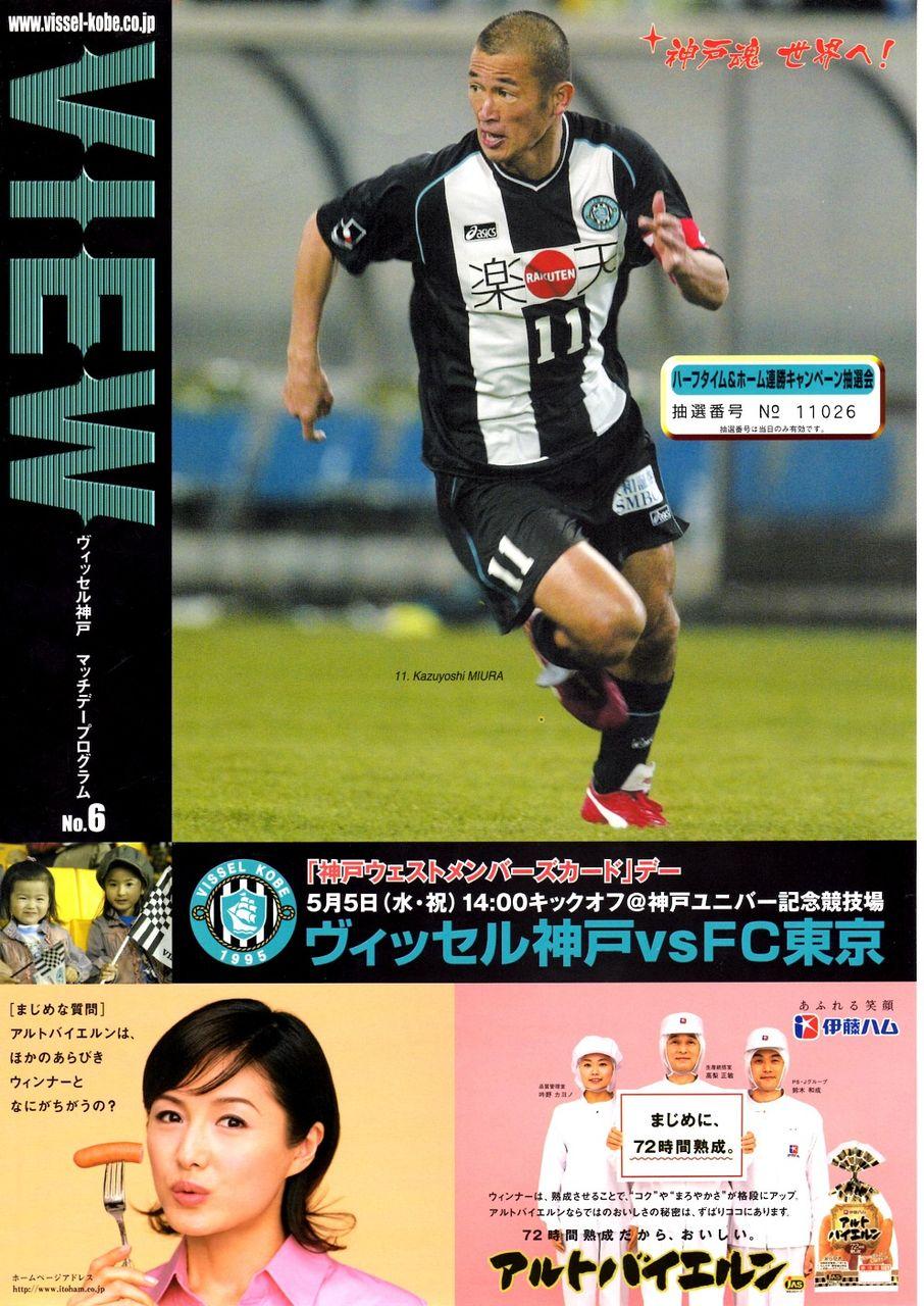 Forza!ガンバ大阪☆forza!Football                  ☆FR