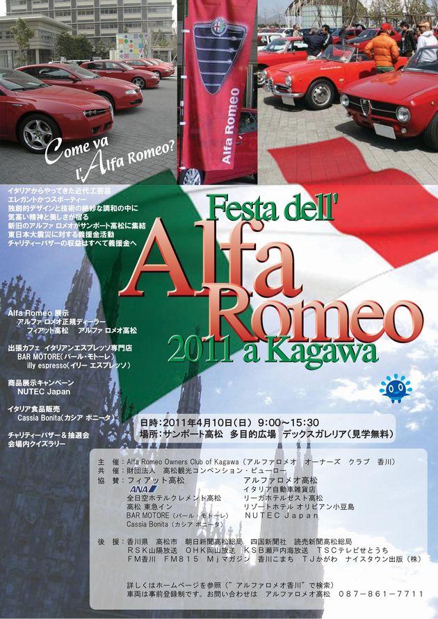 fdar2011_poster_2011021201