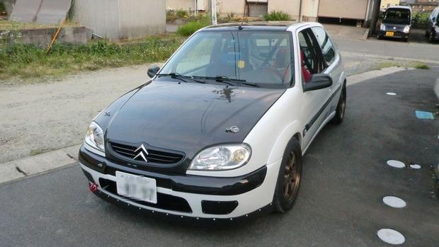 CIMG6383