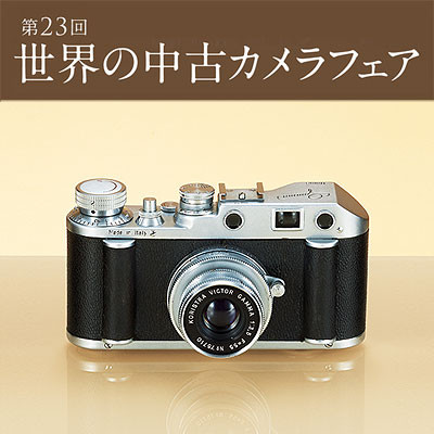 181013_camera_top.01
