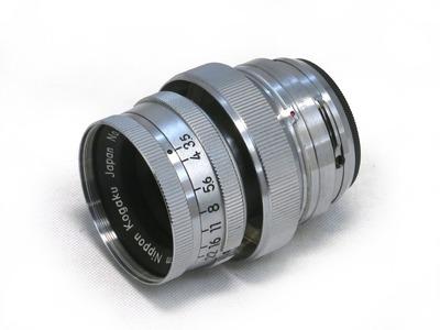 nikon_micro-nikkor_50mm_a