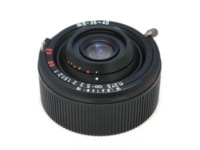 ms-optical_td_tessar_35mm_a