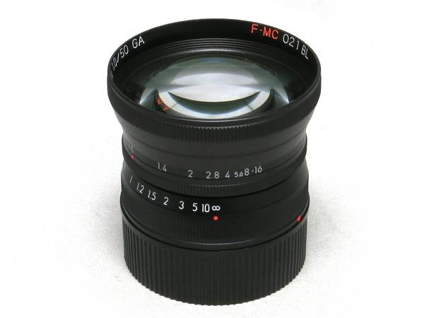 ms-optics_ism_50mm_black