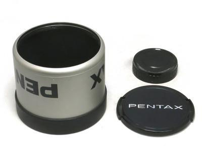 pentax_smc-fa_400mm_d
