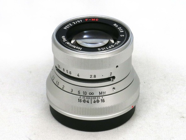 ms_optical_vario-petz_57mm_a