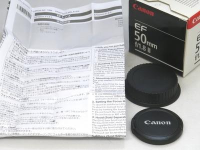 canon_ef_50mm_ii_03