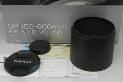 tamron_af_150-600mm_a011_d