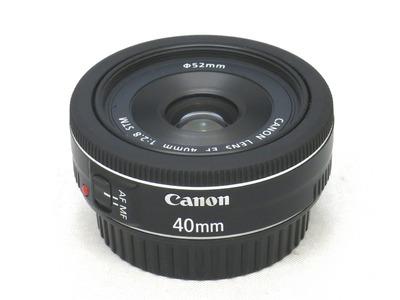 canon_ef_40mm_stm_01