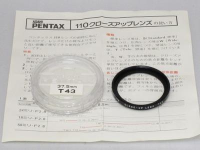 penrax110_t43