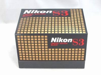 nikon_s3_limited_edition_f