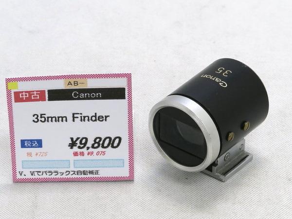Canon_35mmFinder_R-0729