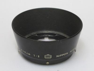 nikon_s_hood_50mm_01