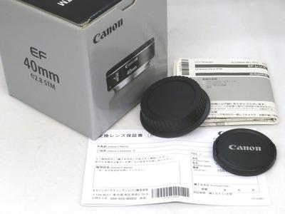 canon_ef_40mm_stm_c