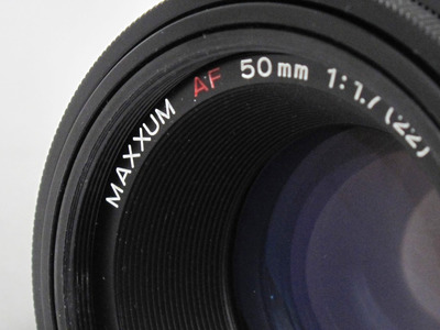 maxxum_50mm_c