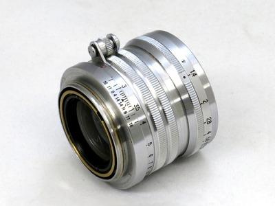 nikon_nikkor-sc_50mm_c