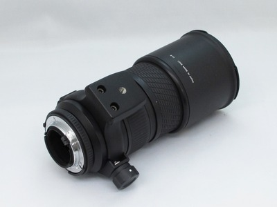 sigma_mf_70-210mm_apo_b